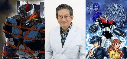 『劇場版マジンガーZ』、外伝漫画2作の連載が決定 永井豪のアヌシー映画祭出席も