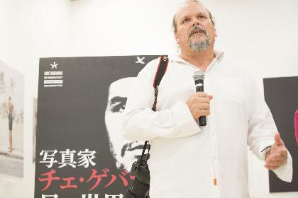 写真展『写真家チェ・ゲバラが見た世界』が開幕 実子カミーロ・ゲバラ氏が父への想いを語る