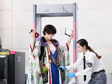 椎名林檎の3年ぶり全国ツアー『椎名林檎と彼奴等の居る真空地帯』東京NHKホール公演をWOWOWで独占放送へ