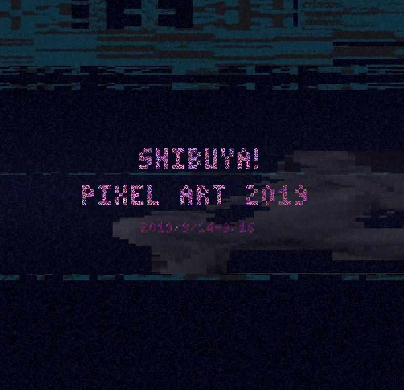 Shibuya Pixel Art 2019 Key Visual