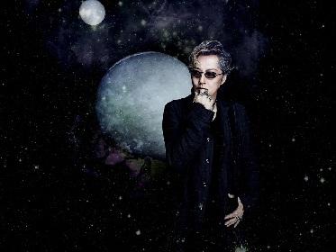 石井竜也『ビルボードライブ ~LIKE A JAZZ 4~』の追加公演が決定