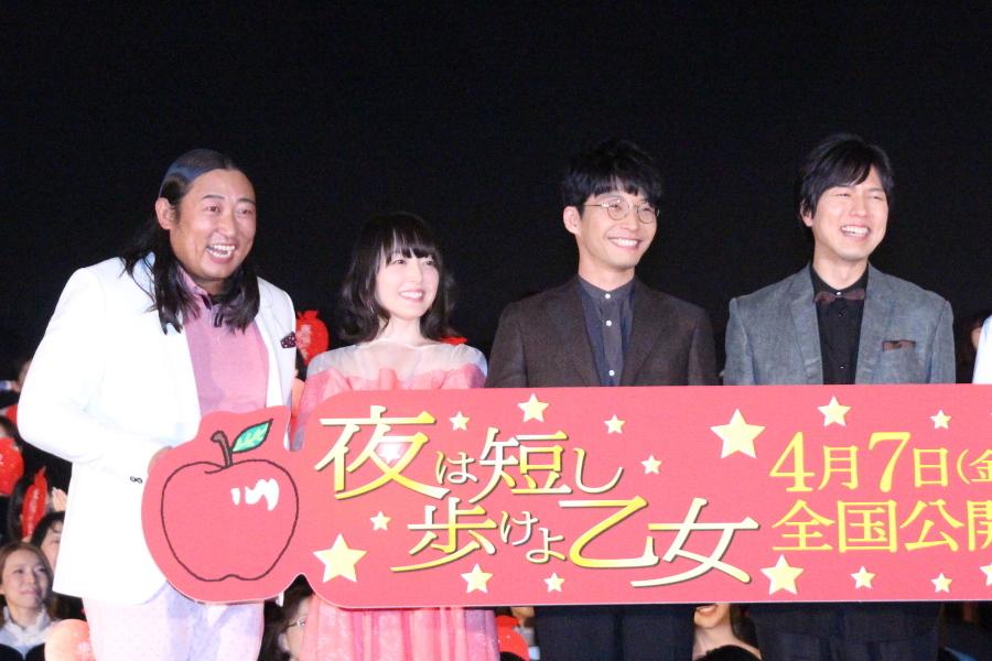 左から、秋山竜次、花澤香菜、星野源、神谷浩史
