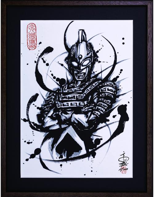 『ウルトラマンシリーズ』武人版画