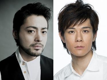 山田孝之×福田雄一、ミュージカルで再タッグ! ミュージカル・コメディ『シティ・オブ・エンジェルズ』上演が決定