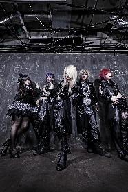 Scarlet Valseのボーカル・Kakeruのバースデーワンマン公演を7月10日に無料で開催