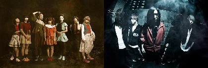 BiS vs LSN ツーマンツアーで両者のカバーを収録した会場限定CDを発売