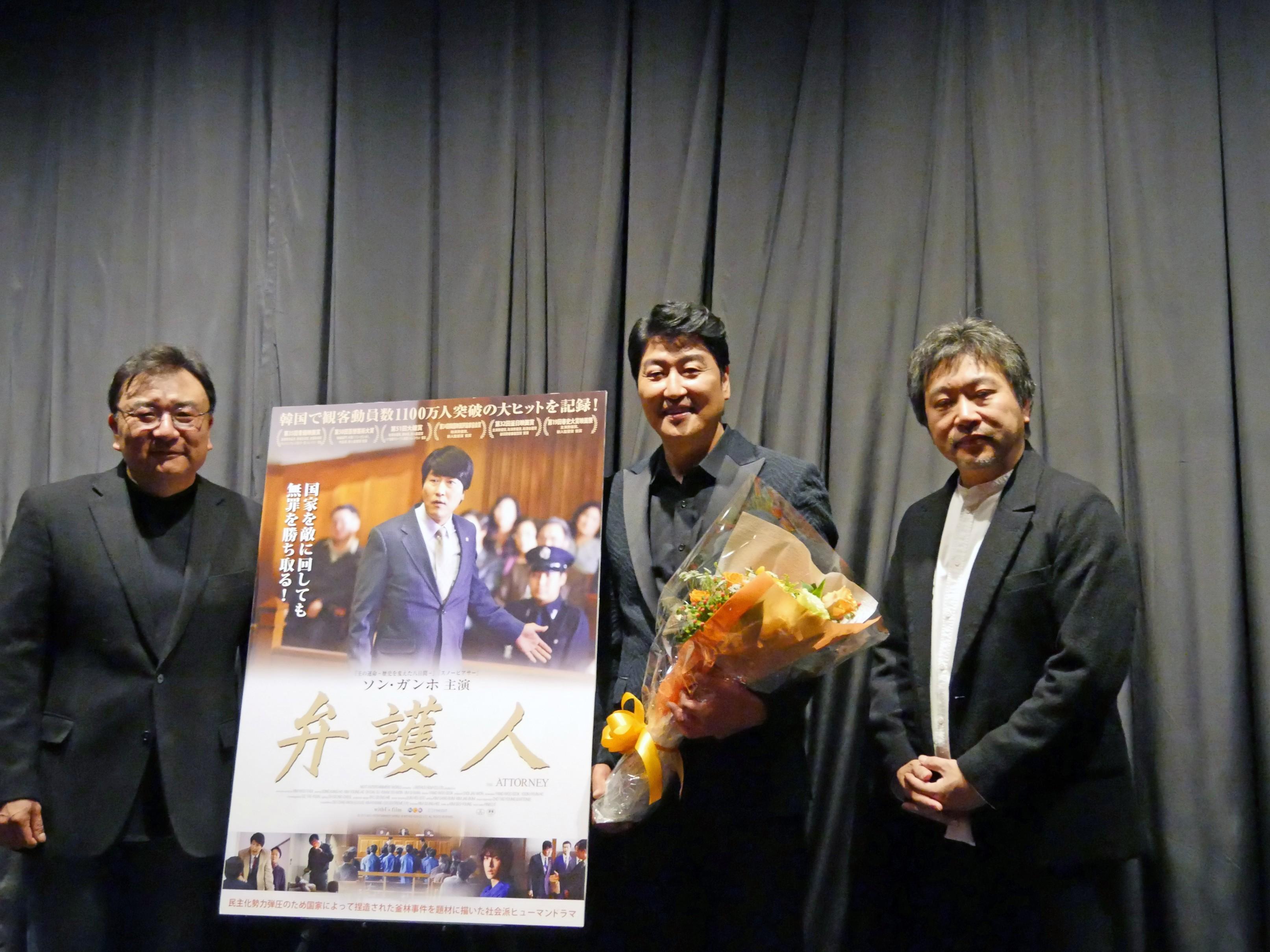 左から、チェ・ジェウォンプロデューサー、ソン・ガンホ、是枝裕和監督