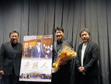 「韓国の至宝」ソン・ガンホとの邂逅に是枝裕和監督「今一番撮ってみたい役者さん」 映画『弁護人』初日舞台あいさつ