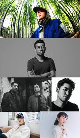 『GREENROOM FESTIVAL'21』最終出演アーティストが発表 MURO、DJ HASEBE、YonYonほか