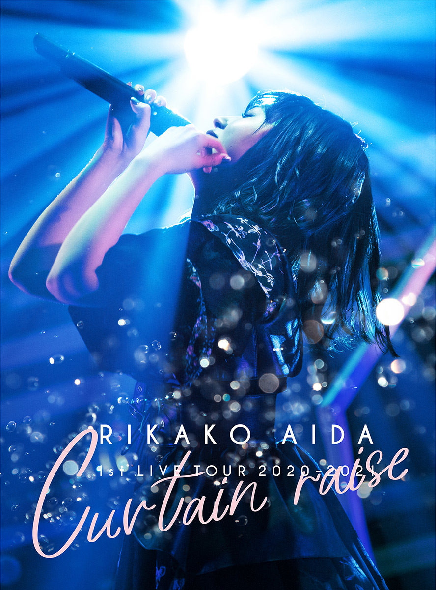 逢田梨香子 LIVE Blu-ray & DVD 『RIKAKO AIDA 1st LIVE TOUR 2020-2021 「Curtain raise」』