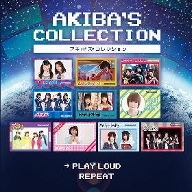 イヤホンズ、A応P 、木戸衣吹らが『AKIBA'S TRIP -THE ANIMATION- 』アルバム発売記念に特番配信