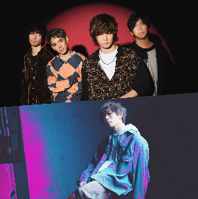 フレデリック×須田景凪、新作EPの詳細を発表 「veil」「オドループ」お互いの楽曲カバーも収録