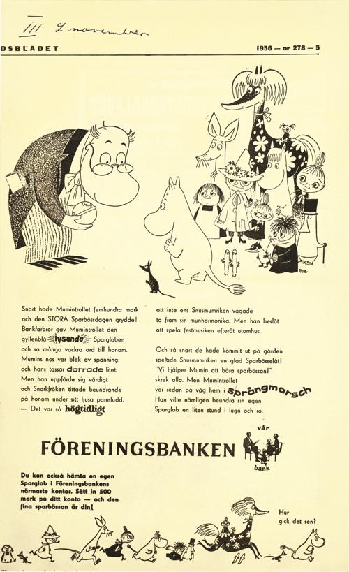 トーベ・ヤンソン≪「フォーレニングス銀行」広告≫1956年 印刷 ムーミンキャラクターズ社 (C)Moomin Characters TM