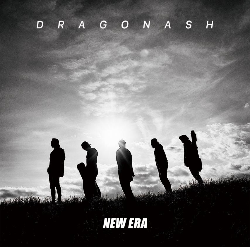 シングル「NEW ERA」