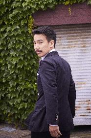 清 竜人、シングル「平成の男」のジャケット写真と最新アーティスト写真、特典を公開