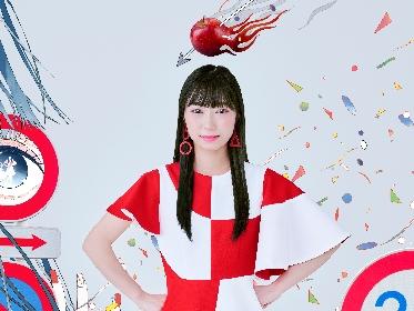 """小林愛香、2ndシングル「Tough Heart」MVショートver.公開&『LIVE TOUR 2021 """"KICKOFF!""""』開催決定"""
