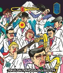 東京スカパラダイスオーケストラ ライブ映像集発売決定! さかなクン、チバユウスケらとのコラボの模様も