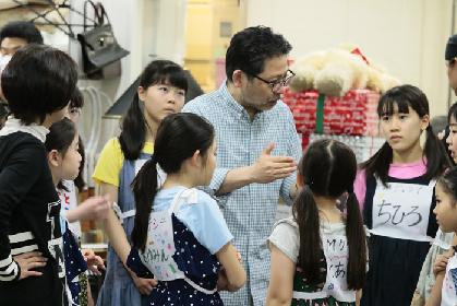 パワーアップする2018年『アニー』~演出の山田和也にインタビュー ~【THE MUSICAL LOVERS】ミュージカル『アニー』【第23回】