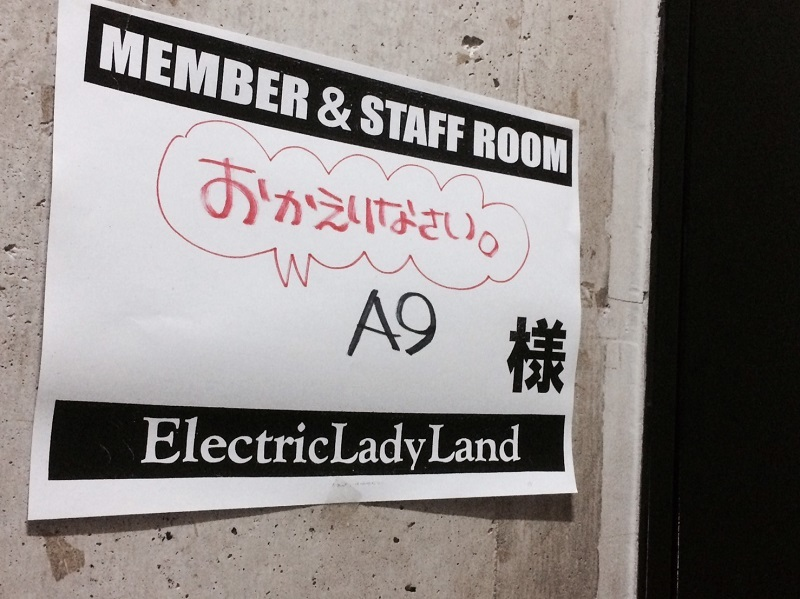A9:『Naoノ瞳二映ルハ絶景色』vol.04
