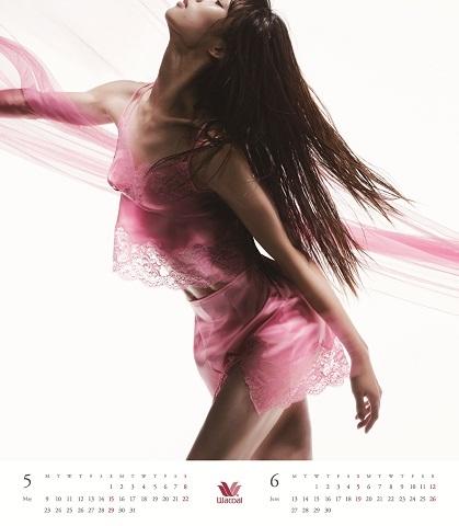 「Wacoal 2016 Calendar」5月・6月