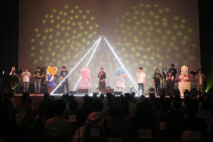 麒麟・川島、サックス披露で感無量「泣くから…」、藤井隆プロデュースのコンピ盤発売記念イベントが大盛況