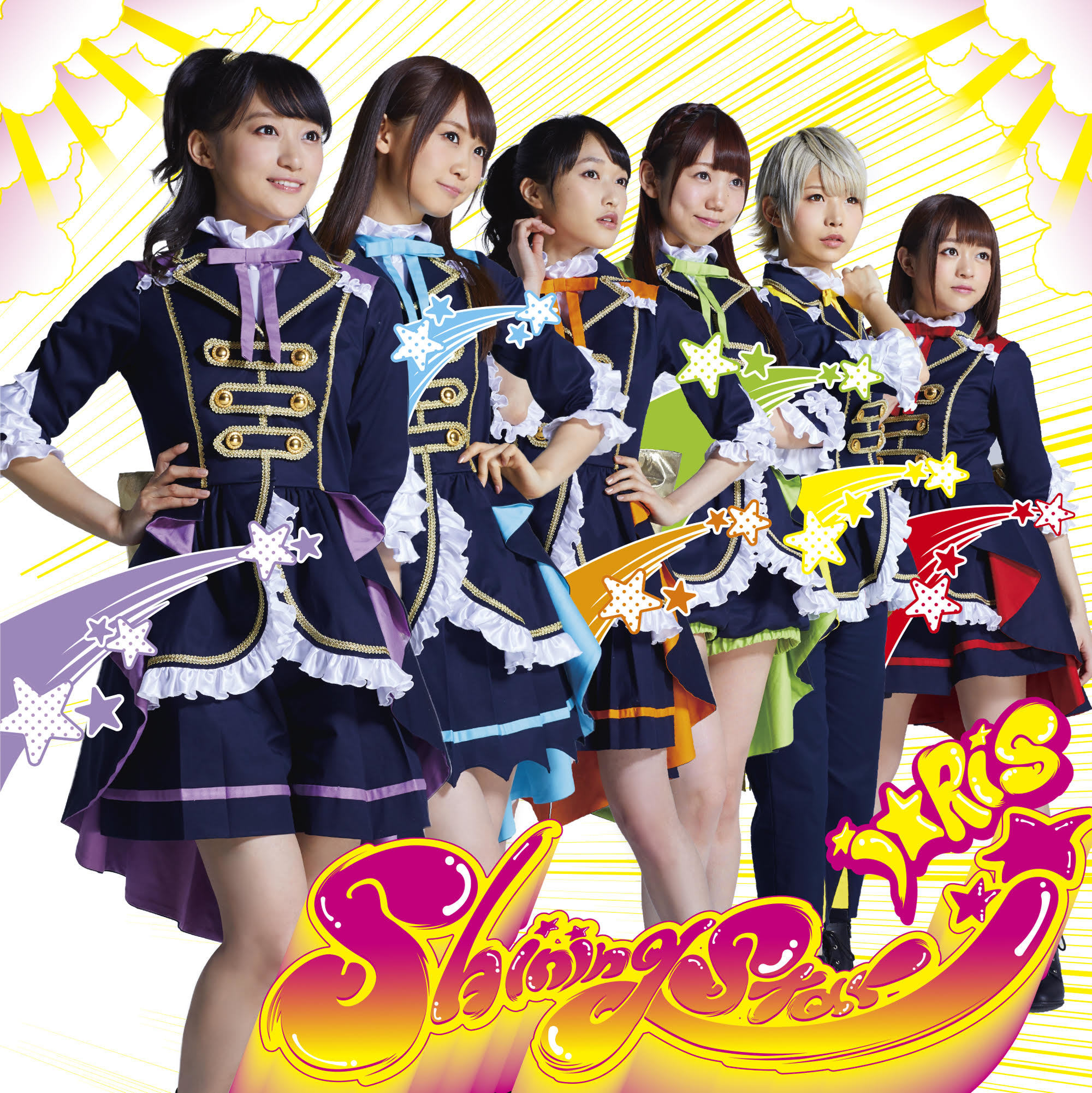 i☆Ris/14th Single「Shining Star」