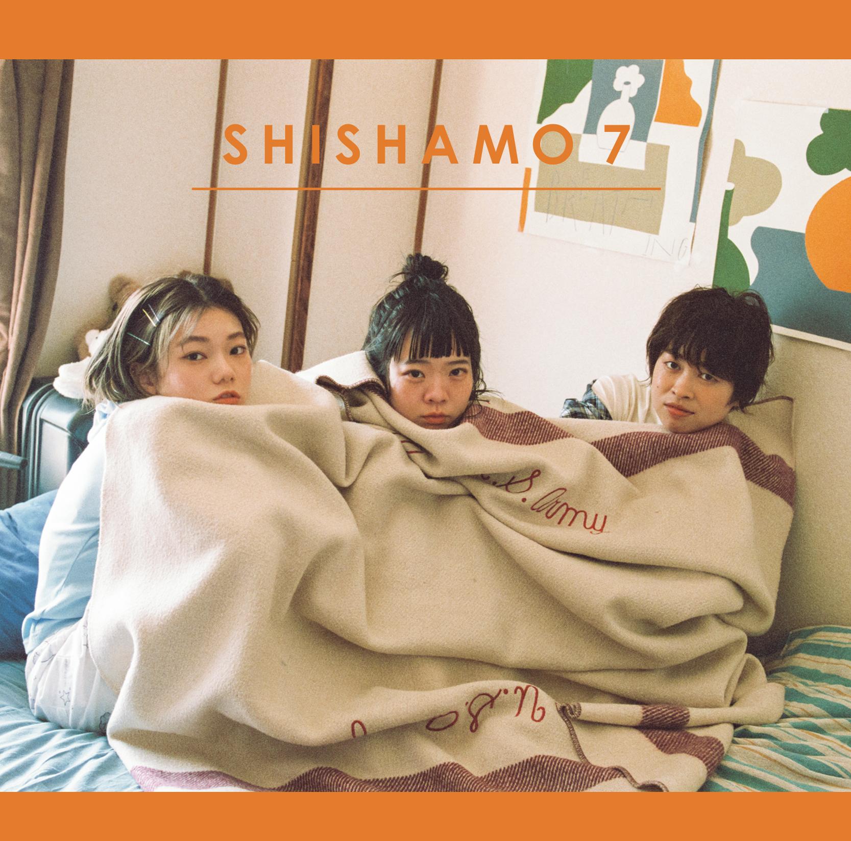 『SHISHAMO 7』ジャケット