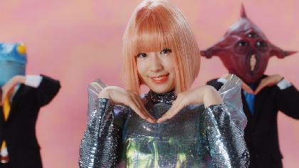 ギャラクシーな降幡愛が宇宙人たちと踊る 新曲「AXIOM」ミュージックビデオをフルサイズで公開