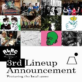 『FUJI & SUN'20』第三弾出演アーティスト&映画コンテンツを発表