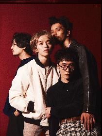 元PAELLASのMATTON率いるバンド・PEARL CENTER、公式デビューEPを4月にリリース