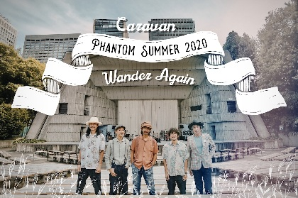 Caravan、2006年発売のメジャーデビューアルバム『Wander Around』の再現ライブを配信