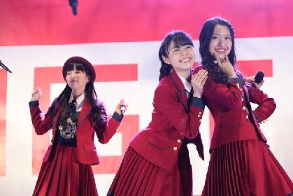 北原里英、東京でのラストパフォーマンスも 柏木由紀らも急遽参加したNGT48フリーライブに2,000人が熱狂