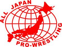全日本プロレス『2021 NEW YEAR WARS』で2大タイトル戦が実施される