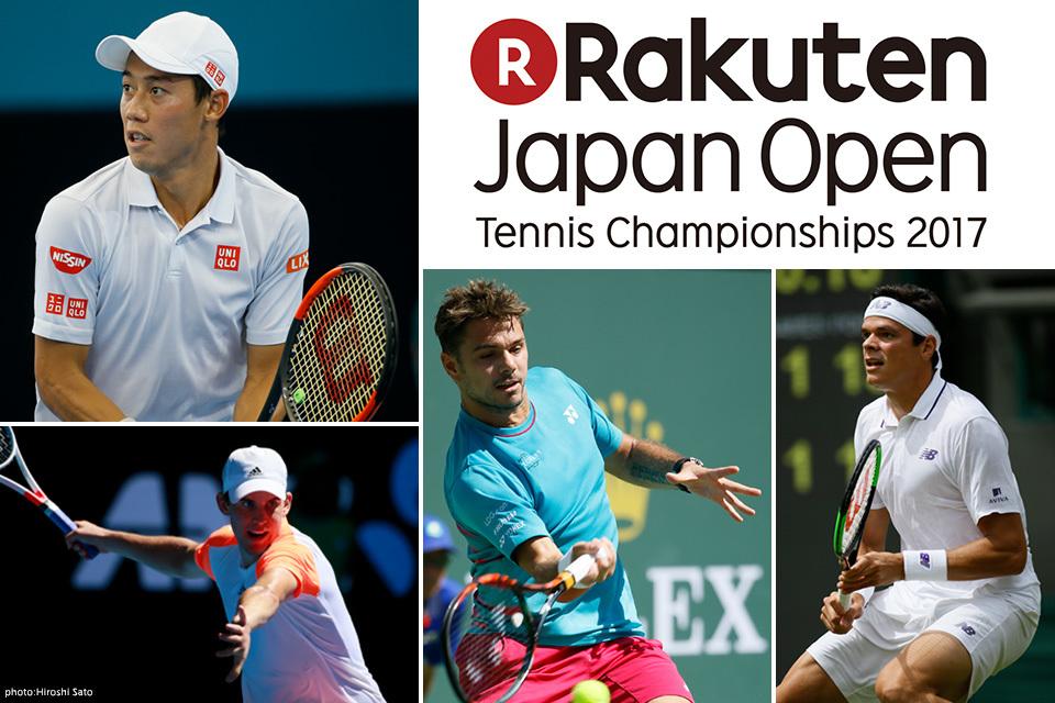 ミロシュ・ラオニッチ(カナダ)、ドミニク・ティエム(オーストリア)などの強豪がそろう「楽天ジャパンオープン2017」