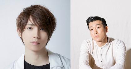 s**t kingzのOguriが『あさステ!』にゲスト出演 有澤樟太郎と『ウエスト・サイド・ストーリー Season3』を語る