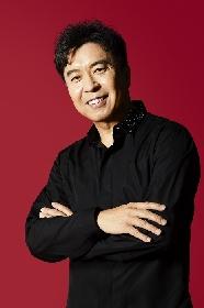 世界を舞台に活躍を続けるピアニスト・小曽根真が水戸芸術館に帰ってくる 『小曽根真 OZONE 60』開催が決定