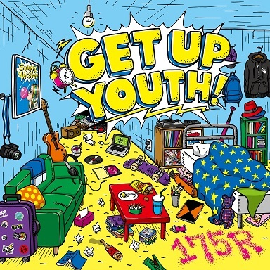 『GET UP YOUTH !』