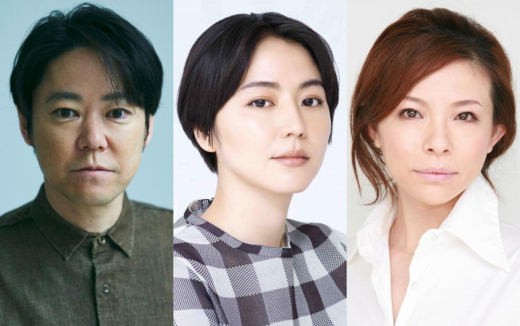 (左から)阿部サダヲ、長澤まさみ、秋山菜津子