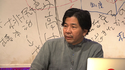 宮沢章夫、風間俊介らによるサブカル史番組の第2弾、新講師も登場