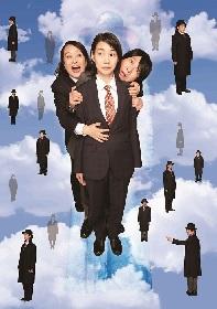 小日向文世、のん、渡辺えりが30の役を演じる音楽劇『私の恋人』がテレビ初放送決定
