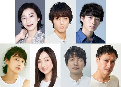 新納慎也が演出家デビュー、高橋惠子がミュージカル初主演 Musical『HOPE』上演が決定
