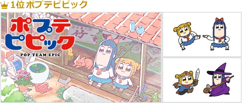 (C)大川ぶくぶ/竹書房・キングレコード
