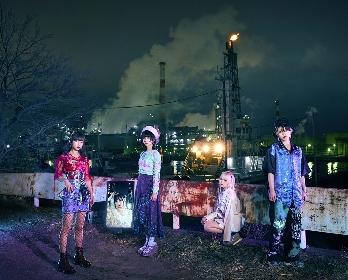 meme tokyo. 新曲「アンチサジェスト」CDリリース&MV公開が決定
