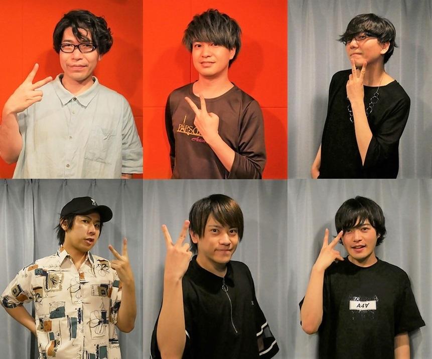 上段左より新垣樽助さん、小林裕介さん、山中真尋さん、下段左より白井悠介さん、笹 翼さん、堀江 瞬さん