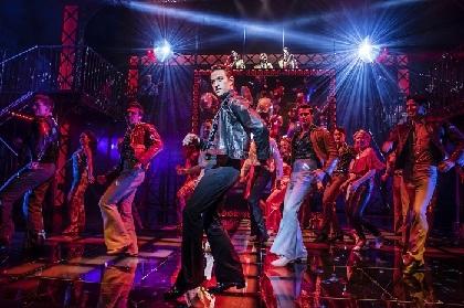 ディスコ・ダンス&ミュージックに思わず体が動き出す! ミュージカル『サタデー・ナイト・フィーバー』UKツアー観劇レポート