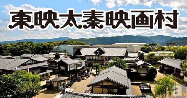 「刀剣乱舞-ONLINE- 京の軌跡」スタンプラリー開催決定