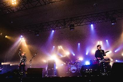 10-FEET『START UP!!-ロックの春2021-』ライブレポートーー力強く優しい10-FEETの音楽が明日を生きる力に