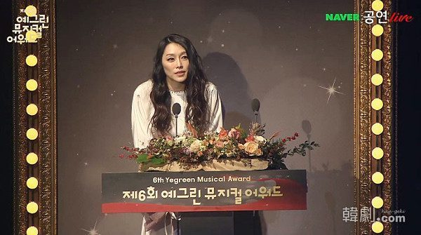 『マタ・ハリ』で主演女優賞を受賞したチャ・ジヨン