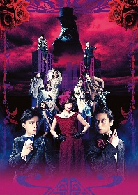 中川晃教、加藤和樹、大原櫻子出演 ミュージカル『怪人と探偵』が12月にテレビ放送決定