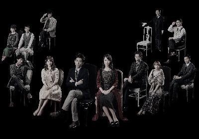 清水葉月、松田凌W主演 舞台『+GOLD FISH』がテレビ初放送